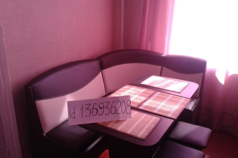 1-комн. квартира, 35 кв.м. на 4 человека, ул. Земская, д.2, Феодосия - Фотография 4