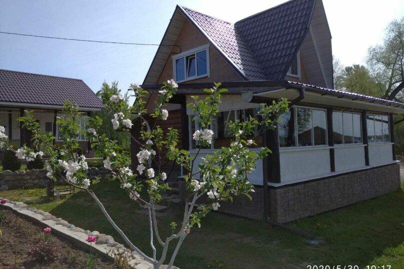 Дом для отпуска Коттедж 1, 9 Приозерная, 23, Луга - Фотография 1