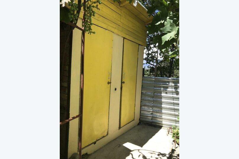Бюджетный трёхместный , Краснофлотская улица, 38, Алушта - Фотография 11