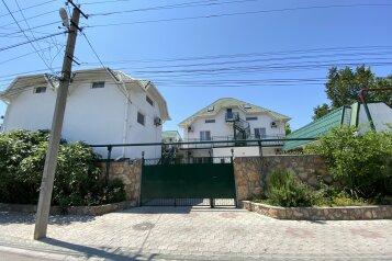 """Гостевой дом """"Тигран"""", улица Чапаева, 27 на 14 комнат - Фотография 1"""