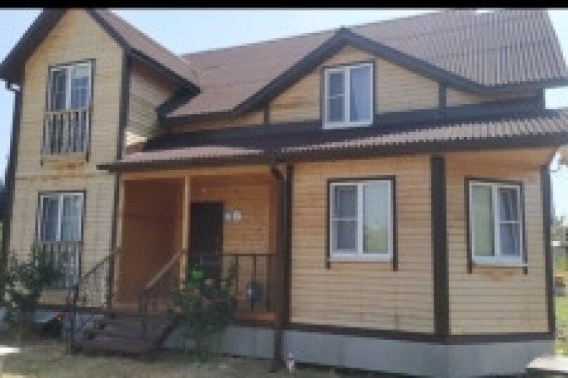 Дом , 150 кв.м. на 6 человек, 3 спальни, улица Ленина, 2А, Коктебель - Фотография 10
