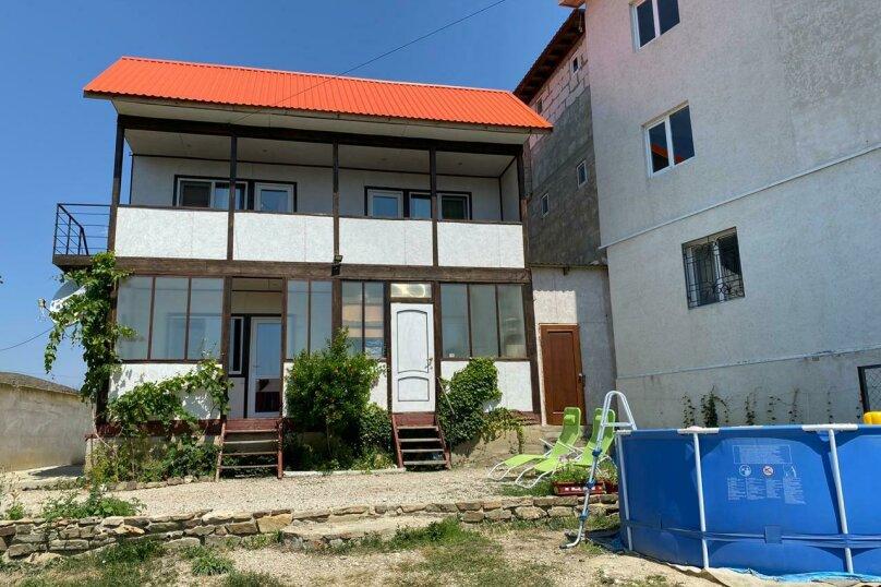 """Гостиница """"Апельсин"""", улица Антонова, 1Г на 3 комнаты - Фотография 1"""