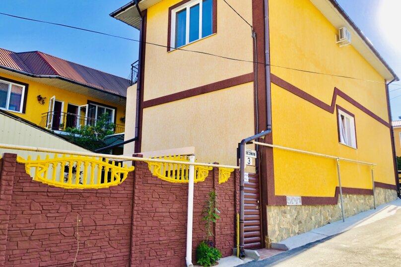 """Гостевой дом """"Янтарь"""", Проезжая улица, 3 на 11 комнат - Фотография 1"""