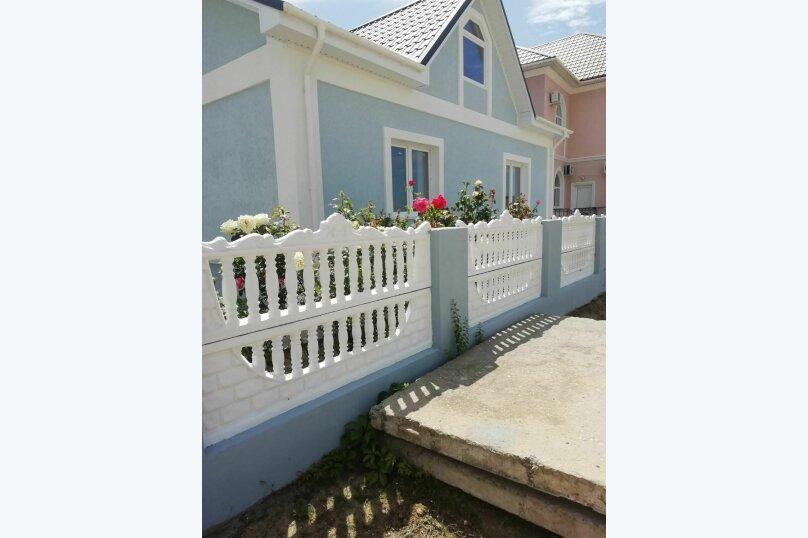 Уютный дом с большим двором, 120 кв.м. на 11 человек, 5 спален, Юго-западный, 1, Судак - Фотография 1