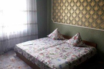 """Гостевой дом """"СемьЯ"""", Херсонская улица, 43 на 20 комнат - Фотография 1"""