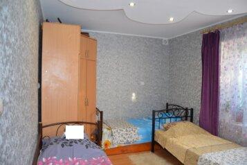 2-комн. квартира, 45 кв.м. на 5 человек, улица Истрашкина, 9, Судак - Фотография 1