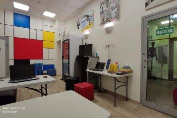 BADAROOM Hostel MOSCOW, улица Олеко Дундича, 21к3 на 24 номера - Фотография 1