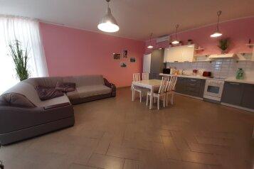 Дом, 93 кв.м. на 6 человек, 2 спальни, Звёздная улица, 19, Сочи - Фотография 1
