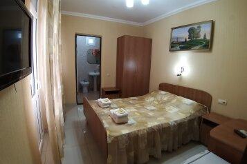 """Гостевой дом """"Три богатыря"""", улица Чкалова, 62 на 12 комнат - Фотография 1"""
