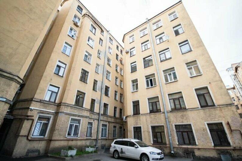 1-комн. квартира, 16 кв.м. на 3 человека, Лизы Чайкиной, 10, Санкт-Петербург - Фотография 6