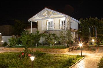 """Гостевой дом """"Заозёрный"""", Ясная улица, 32 на 27 комнат - Фотография 1"""