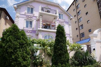 """Гостевой дом """"Морская звезда"""", Краснозеленых, 25А на 10 комнат - Фотография 1"""