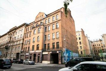 1-комн. квартира, 16 кв.м. на 3 человека, Лизы Чайкиной, 10, Санкт-Петербург - Фотография 1