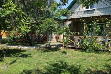 Дом, 50 кв.м. на 5 человек, 1 спальня, Приморский переулок, 7Б, Голубицкая - Фотография 1