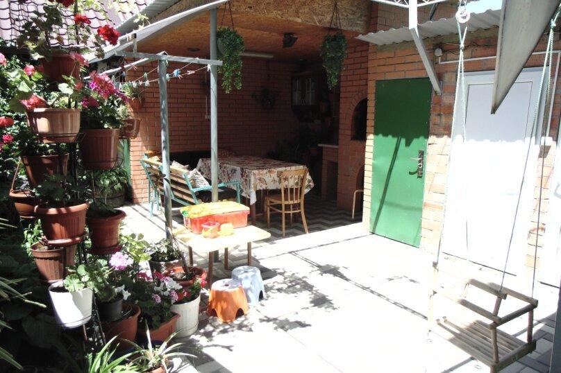 Дом, 60 кв.м. на 6 человек, 3 спальни, улица Калинина, 208, Ейск - Фотография 4