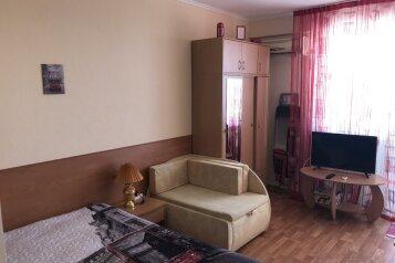1-комн. квартира, 21 кв.м. на 3 человека, Южногородская улица, 36к16, Севастополь - Фотография 1