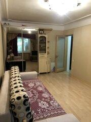 1-комн. квартира, 35 кв.м. на 4 человека, Суворовская улица, 16, Ялта - Фотография 1