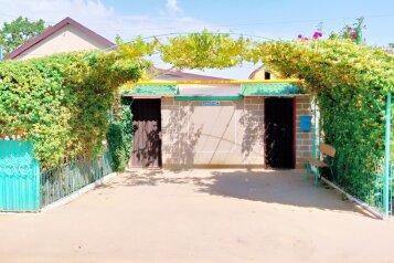 Дом под ключ, 65 кв.м. на 6 человек, 2 спальни, Первомайская улица, 73, Молочное - Фотография 1