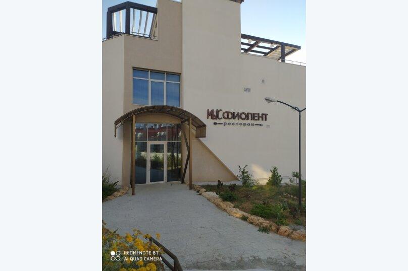 1-комн. квартира, 25 кв.м. на 2 человека, м. Фиолент, Фиолентовское шоссе, 134к3, Севастополь - Фотография 16