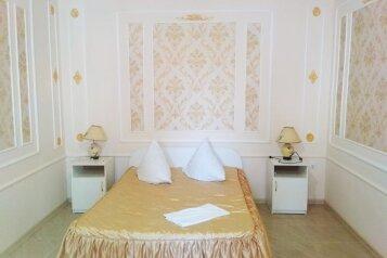 """Гостевой дом """"Жемчужина"""", улица Рыбалко, 46А на 4 комнаты - Фотография 1"""