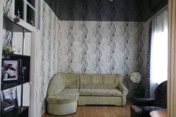 2-комн. квартира, 56 кв.м. на 6 человек, Матвеева, 14, Евпатория - Фотография 1