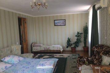 2-комн. квартира, 70 кв.м. на 5 человек, Бассейный переулок, 11, Судак - Фотография 1