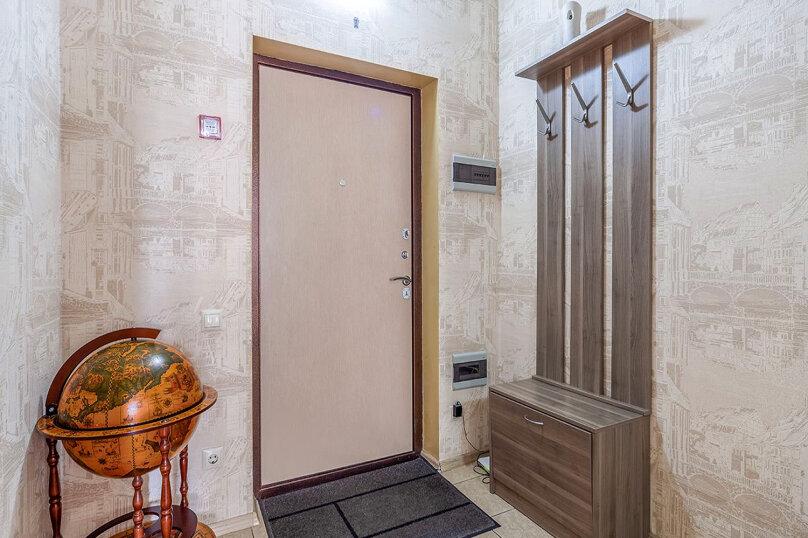 1-комн. квартира, 40 кв.м. на 3 человека, Носовихинское шоссе, 27, Реутов - Фотография 8