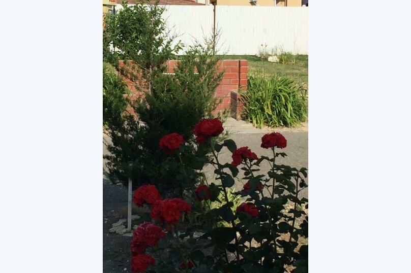 "База отдыха ""Серебристый лог"", Курортная улица, 88 на 60 комнат - Фотография 23"