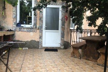 Дом, 60 кв.м. на 4 человека, 2 спальни, Севастопольское шоссе, 58, Алупка - Фотография 1