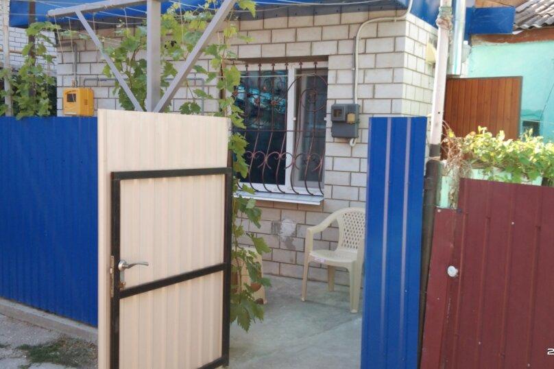 2-комн. квартира, 25 кв.м. на 4 человека, переулок 30 стрелковой дивизии, 1 кв 10, Феодосия - Фотография 13