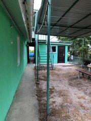 Гостевой дом, улица Ватутина, 55 на 6 номеров - Фотография 1