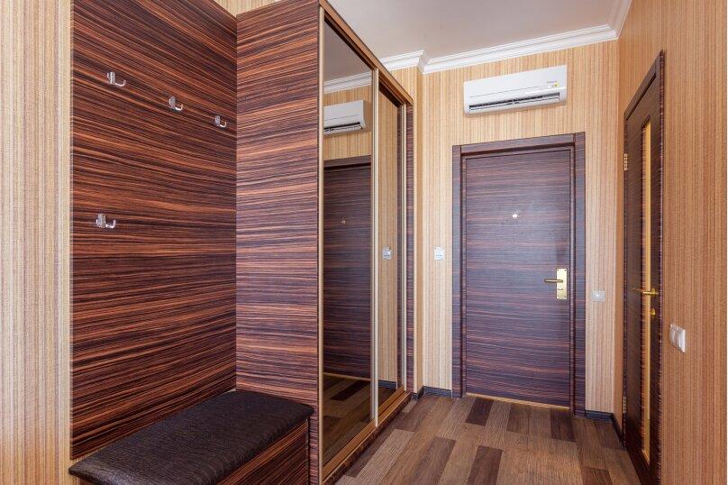Отель «Marton Palace», улица Мира, 70 на 60 номеров - Фотография 108