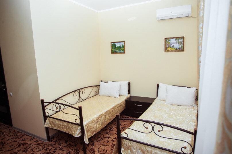 Двухместный с двумя отдельными кроватями, улица Карла Маркса, 54-А, Симферополь - Фотография 1