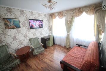 3-комн. квартира, 48 кв.м. на 5 человек, бульвар Старшинова, 10А, Феодосия - Фотография 1