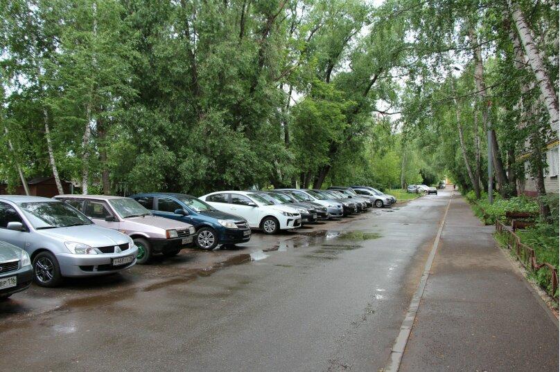 1-комн. квартира, 20 кв.м. на 2 человека, улица Дежнёва, 2к1, Казань - Фотография 11