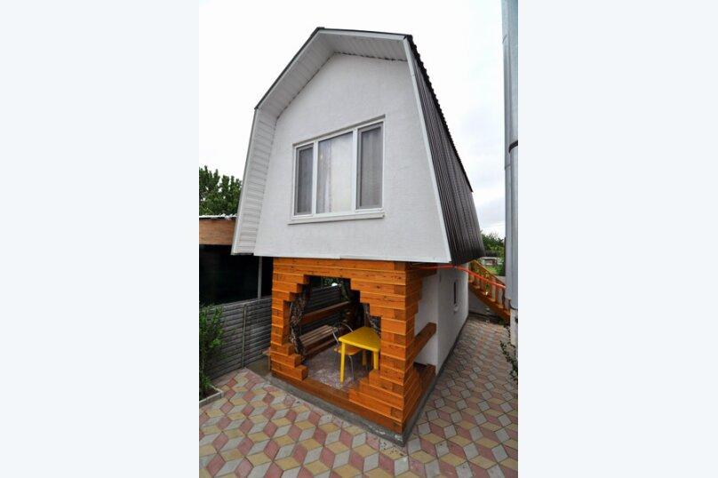 Отдельный домик , Пограничный переулок, 33А, Благовещенская - Фотография 1