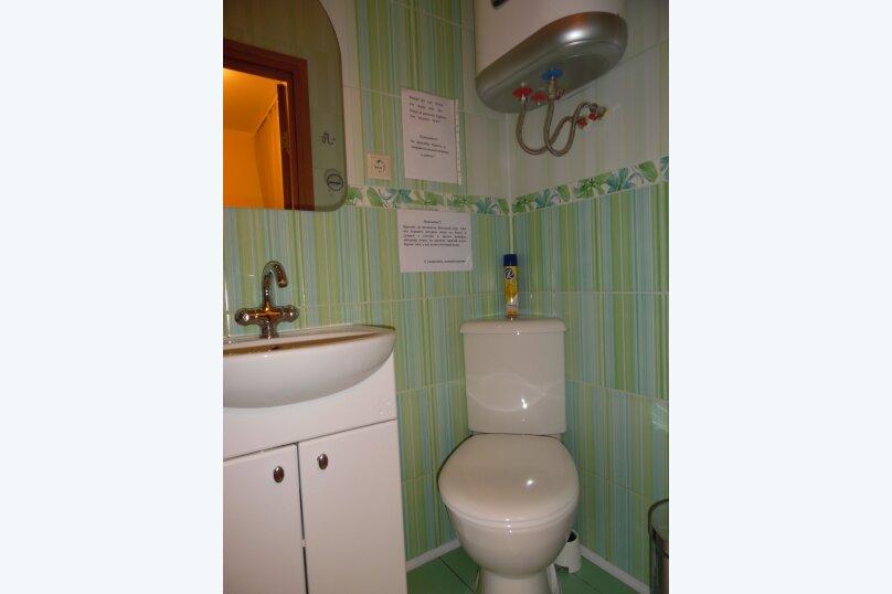 """Гостевой дом """"Bon-Appart on Bolshaya Morskaya 31 - Irena Guest House"""", Большая Морская улица, 31 на 7 номеров - Фотография 28"""