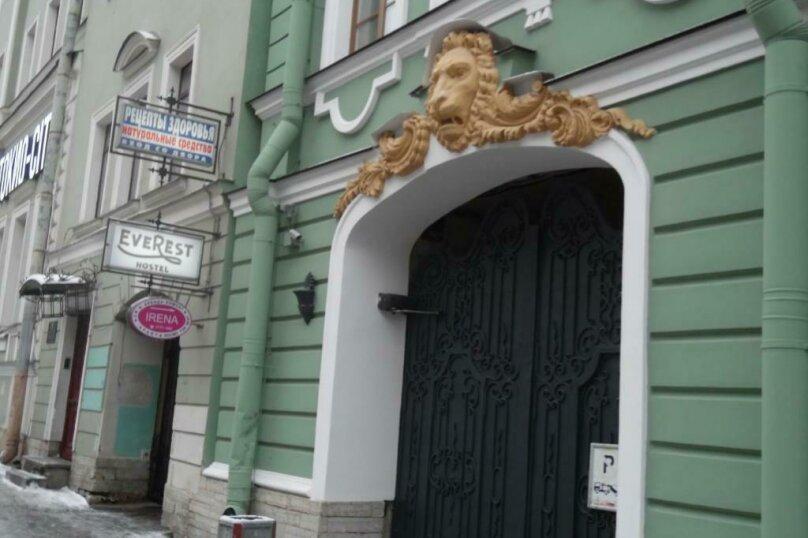"""Гостевой дом """"Bon-Appart on Bolshaya Morskaya 31 - Irena Guest House"""", Большая Морская улица, 31 на 7 номеров - Фотография 1"""