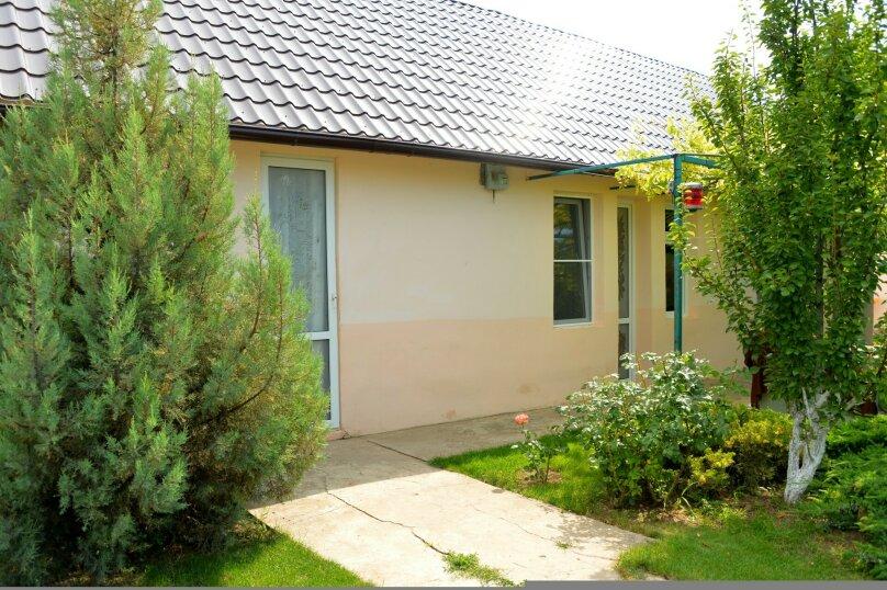Домик №2 на 6 человек, 2 спальни, Покрышкина, 34, Кача - Фотография 14