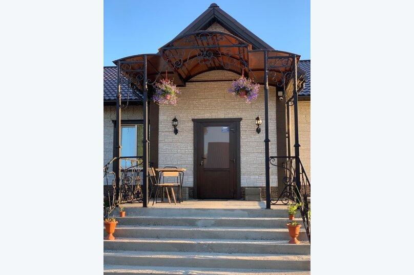Дом, 130 кв.м. на 14 человек, 5 спален, Родниковая улица, 7, село Хюмпеля, Сортавала - Фотография 27