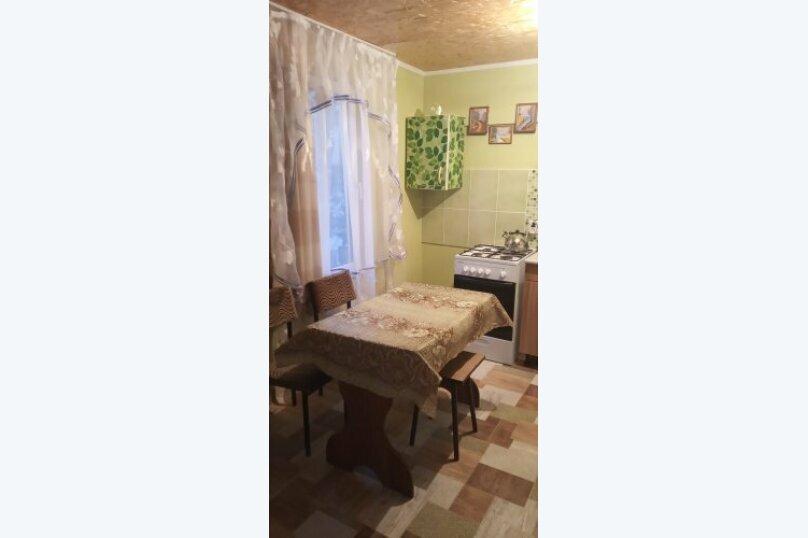 Комната № 5, улица Олега Кошевого, 49, Дивноморское - Фотография 4