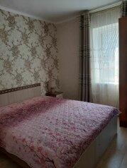 """Гостевой дом """"Киевская 32"""", Киевская улица, 32 на 8 комнат - Фотография 1"""