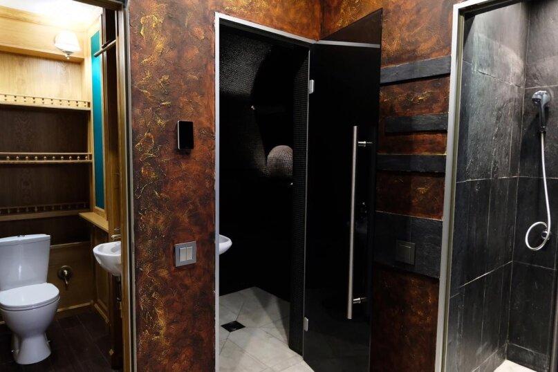 4-комн. квартира, 360 кв.м. на 30 человек, проспект Мира, 167, Москва - Фотография 10