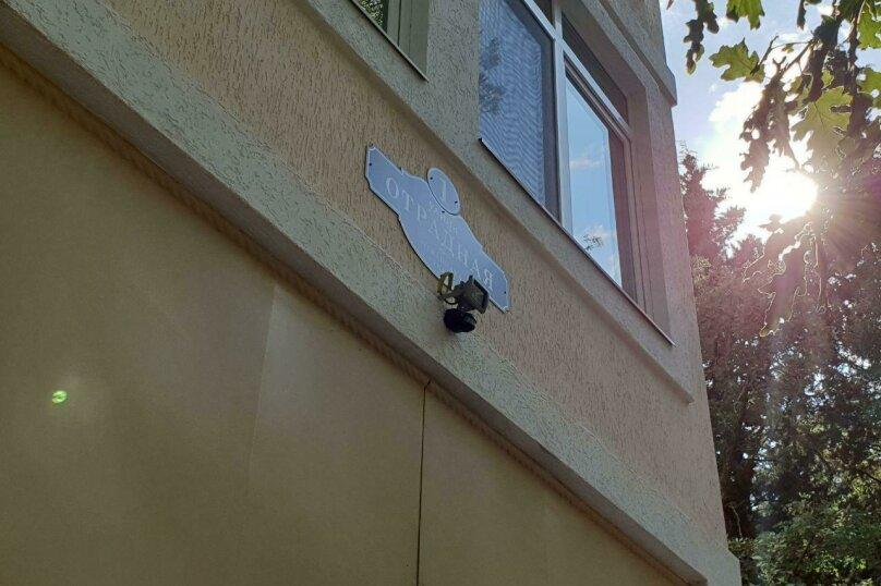 """Гостевой дом """"Avenue"""", Отрадная улица, 1 на 4 комнаты - Фотография 12"""