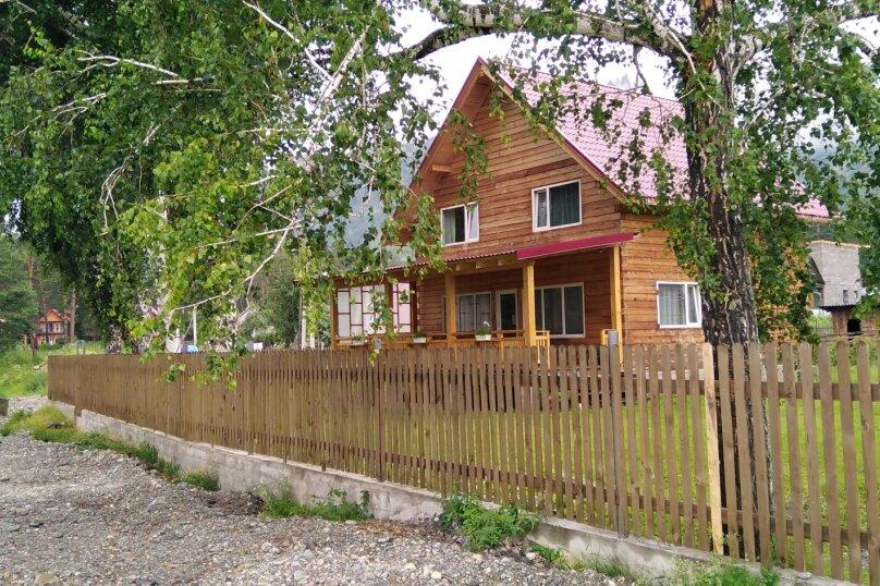 Дом у реки Катунь, 130 кв.м. на 8 человек, 4 спальни, Береговая улица, 6, Манжерок - Фотография 9