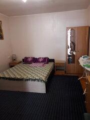 1-комн. квартира, 25 кв.м. на 3 человека, улица Толстого, 1, Ялта - Фотография 1
