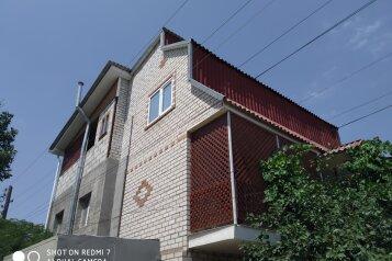 Частный дом, 75 кв.м. на 8 человек, 3 спальни, Московский проезд, 21, Динамо, Феодосия - Фотография 1