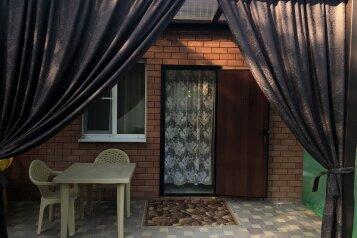 Дом, 30 кв.м. на 4 человека, 1 спальня, Октябрьская улица, 123, Ейск - Фотография 1