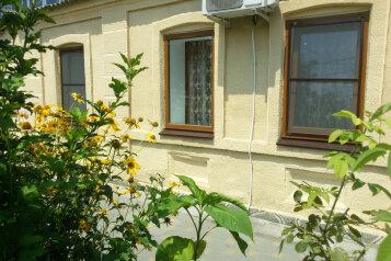 Дом, 40 кв.м. на 5 человек, 2 спальни, улица Шевченко, 159, Анапа - Фотография 1