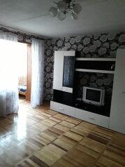 1-комн. квартира, 20 кв.м. на 4 человека, Крымская улица, 183, Анапа - Фотография 1